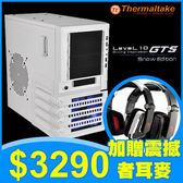 Thermaltake 曜越 Level 10 GTS Snow Edition 全白 中直立式 電腦機殼 (VO30006N2N ) OO