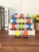 兒童木質數字小火車拼裝組合早教木制拖拉智力積木玩具車1-3-6歲·全館免運