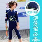 兒童潛水服男童長袖防曬連體游泳衣中大童寶寶溫泉浮潛服 CJ4010『寶貝兒童裝』