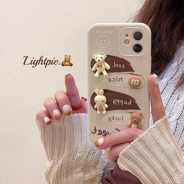 iPhone手機殼 蘋果11手機殼iPhone1211promax 8plus 7p【快速出貨】