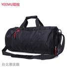 運動包男健身包手提旅行包大容量圓筒行李袋足球包籃球包訓練包