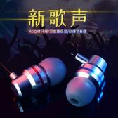 OPPO耳機R15 R11 R9S R7 A57手機通用男女生耳塞入耳式原裝R9-交換禮物