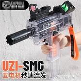 兒童玩具軟彈槍玩具槍電動連發UZI槍烏茲槍沖鋒槍玩具仿真男孩10 極簡雜貨
