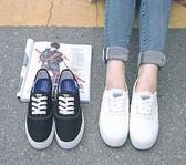 厚底鞋 小白女鞋正韓帆布鞋厚底學生平底休閒板鞋白布鞋夏 米蘭潮鞋館