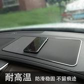 汽車防滑墊車用大號手機車載擺件硅膠耐高溫中控儀表台車內置物墊 【端午節特惠】