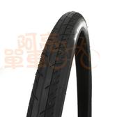 *阿亮單車*MAXXIS 馬吉斯 detonator 斜紋公路胎,27.5X1.50,黑色《A23-611》