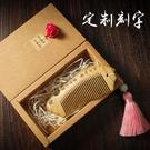 交換禮物 生日禮物女生閨蜜diy韓國創意浪漫實用小清新新奇送女友情侶友情