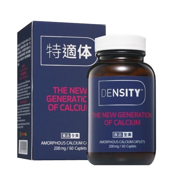 DENSITY 特適体 非結晶碳酸鈣 (60錠/罐)【杏一】