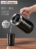 110V皆可用Bothfox/雙狐旅行電熱水壺迷你小型電水杯出國旅游便攜式燒水壺『快速出貨』