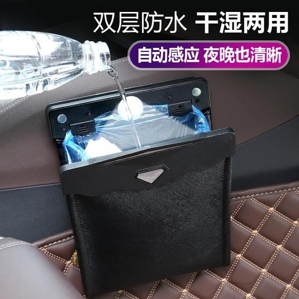 車載垃圾桶汽車內用垃圾袋座椅前排懸掛式收納袋箱創意多功能用品 安雅家居館