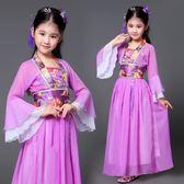 兒童古裝小七仙女公主裙古箏表演服古代唐裝漢服貴妃服小女孩古裝