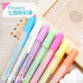Norns  一套7色/ Flowers七色粉彩筆 文具 原子筆 最適合書寫在黑色牛皮紙 相本裝飾