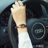 手錶女學生韓版簡約時尚潮流女士手錶防水鎢鋼色石英女錶腕錶  聖誕節免運