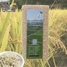 友善土地 小農無毒生態法-營養糙米1kg(真空包)X1包【合迷雅好物超級商城】