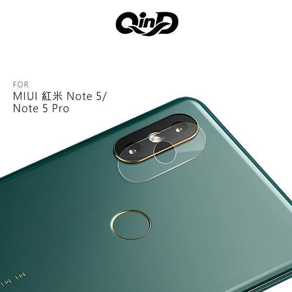 ☆愛思摩比☆QinD MIUI 紅米 Note 5/Note 5 Pro 鏡頭玻璃貼(兩片裝) 鏡頭貼 兩片裝 硬度9H