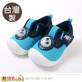 男童鞋 台灣製迪士尼米奇正版護趾防滑閃燈安全鞋 魔法Baby