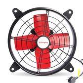 排氣扇 排氣扇廚房油煙通風扇強力抽風機14寸家用換氣扇抽煙機排風扇 創想數位DF