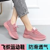 老北京布鞋旗艦店官方帆布鞋女中年婦女單鞋平跟50歲媽媽鞋子運動 童趣
