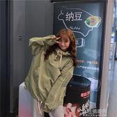 秋季韓版休閒BF風寬鬆顯瘦連帽百搭長袖外套女學生防風上衣潮『小宅妮時尚』