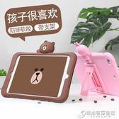 2018新款iPad4蘋果air2mini3迷你保護套硅膠Pro9.7英寸10.5殼兒童【中秋全館免運】