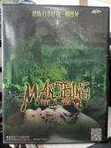 影音專賣店-Y60-032-正版DVD-電影【類人體】-恐怖沼澤怪物一觸即死