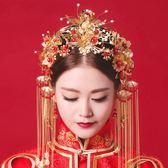 新娘古裝頭飾鳳冠秀禾和服旗袍配飾中式跟妝流梳飾品結婚禮服髮飾  電購3C
