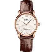 限量 MIDO美度 Baroncelli 1918百年紀念機械女錶-珍珠貝x咖啡/33mm M0072363611800