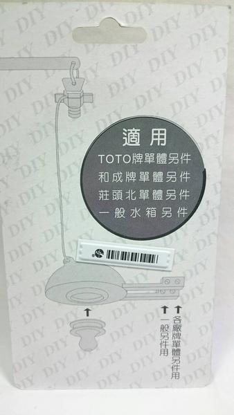【台灣製造 單體/一般馬桶水箱落水止水皮M028】1300282馬桶配件 馬桶漏水 馬桶維【八八八】e網購