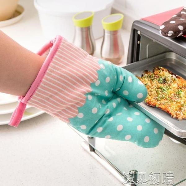 居家家 烘焙用的加厚耐高溫隔熱手套 廚房微波爐烤箱防熱防燙專用 遇見初晴