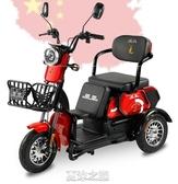 新款電動三輪車家用接送孩子老人老年小型輕便封閉帶棚拉貨電瓶車 現貨快出