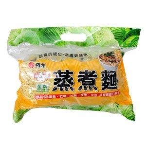 維力 蒸煮麵 65g (10入)/袋【康鄰超市】
