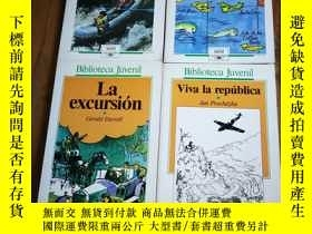 二手書博民逛書店LA罕見EXCURSION GERALD DURRELL (BI