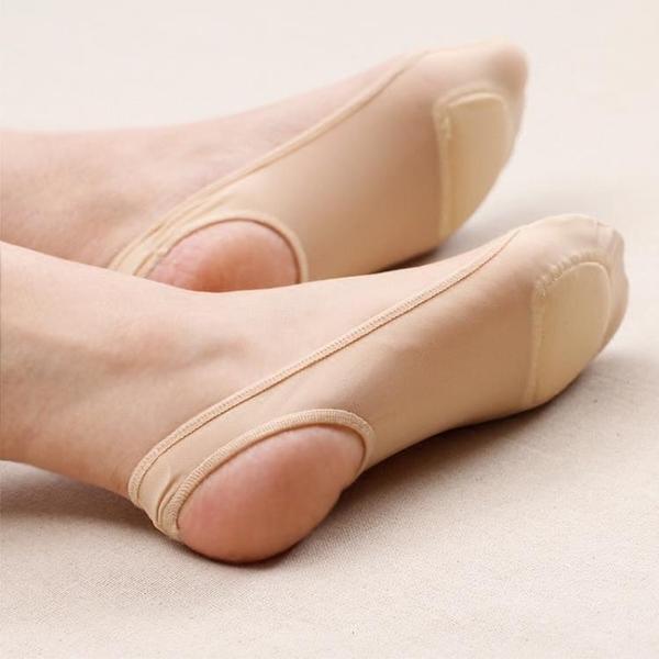 4雙裝 超薄冰絲船襪女超淺口網襪鏤空吊帶船襪寬帶不勒腳隱形襪子