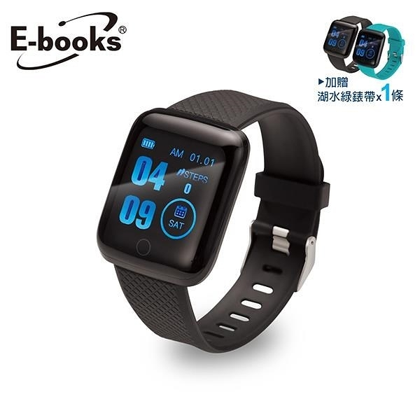 【南紡購物中心】E-books V8 藍牙彩屏大錶面防水智慧手錶