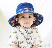 兒童帽子夏季防曬帽防紫外線寶寶遮陽帽薄款網眼帽男童漁夫帽薄款 聖誕節免運