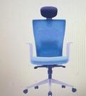 [COSCO代購] W604864 Sidiz 人體工學網背辦公椅