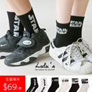 優惠N任兩件138元-英字短襪-6色  ...