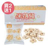 【買2送1】Enai 純天然嬰兒米花 (4包/盒)-米花兒【佳兒園婦幼館】