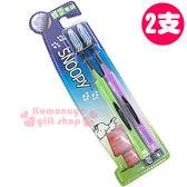〔小禮堂〕史努比螺旋柔絲刷毛牙刷《2 入綠紫泡殼裝》深層清潔4715664 97202