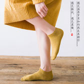 夏季襪子女短襪防臭船襪純色棉襪復古