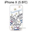 迪士尼空壓氣墊軟殼 [Q版] 三眼怪 iPhone X / Xs (5.8吋)【Disney正版】