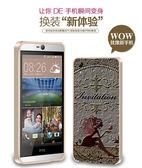 ✿ 3C膜露露 ✿ 【金屬邊框立體浮雕*天使小鳥】htc desire 820 dual手機殼 手機套 保護套 保護殼