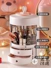 超大旋轉化妝品置物架護膚品收納盒防塵桌面家用大容量【君來佳選】
