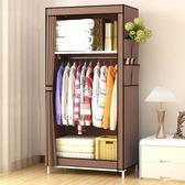 小型寢室衣柜單人小號宿舍簡易布藝大學生簡約迷你折疊布柜子igo  卡菲婭