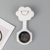 護士錶 卡通硅膠護士表電子數字男女款掛表夜光可愛懷表學生考試防水胸表【快速出貨八折下殺】