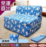 KOTAS 珊瑚絨彈簧雙人沙發床 送珊瑚絨抱枕X2(水藍色、桃紅色)【免運直出】