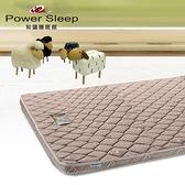 PowerSleep咖啡乳膠薄墊 比利時乳膠 純棉布 5*6.2尺 152*188cm 雙人床墊 Power Sleep知識睡眠館