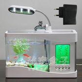 USB創意小型壓克力迷你魚缸 igo 秘密盒子
