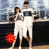 破盤1折 運動套裝  情侶裝休閒運動套裝兩件套裝男女短袖韓版修身17 『伊莎公主』