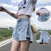 短褲 高腰寬鬆顯瘦牛仔短褲女年新款夏季泫雅風a字網紅熱褲子潮 街頭